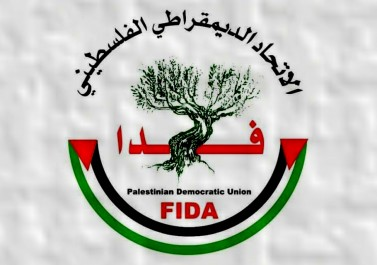 """""""فدا"""": لن نقبل التحالف مع حماس في الانتخابات..ونتجة لتشكل قائمة يسارية موحدة"""