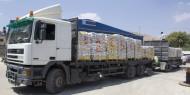 غزة: وصول كميات من الادوية للقطاع ضمن قافلة أميال من الابتسامات
