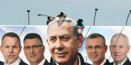 بالتفاصيل :  نتائج الانتخابات الإسرائيلية وتداعياتها على الملف الفلسطيني