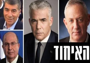 """كم ستبلغ تكلفة الانتخابات """"الإسرائيلية"""" الثالثة؟"""
