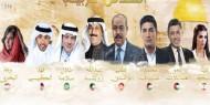 """بالفيديو : لماذا غابت مصر عن  أوبريت """"القدس عربية"""" الغنائي بمشاركة 8 دول عربية"""
