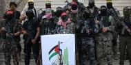 الغرفة المشتركة للمقاومة تكشف آخر تطورات تفاهمات التهدئة بغزّة