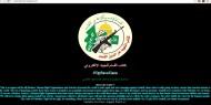 """احتجاجات دولية إثر قصف الاحتلال لمبنى في غزة بذريعة انه مقر الوحدات """"السيبرانية"""" للمقاومة"""