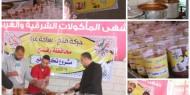 """بالصور.. حركة فتح بمحافظة رفح تطلق مشروع تكية """"الخير لأهل الخير"""""""