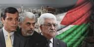 سفالة حماس ونذالة فتح