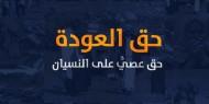 قيادات فتحاوية تدعو للوحدة.. وتؤكد: حق العودة عصي على النسيان
