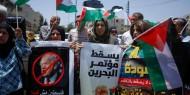 """صمت سلطة رام الله على """"وفد فلسطيني في البحرين""""...لماذا ؟!"""