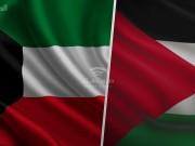 الكويت: رفض التطبيع موقف ثابت لم يتغير