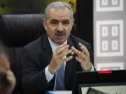 """""""اشتية"""": التطبيع بين البحرين وإسرائيل جائزة مجانية"""