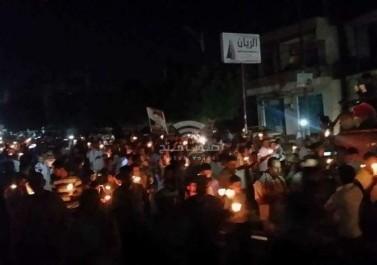 مسيرة حاشدة في رام الله ضد اللقاءات التطبيعية مع الاحتلال