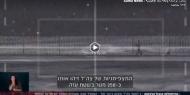 بالفيديو.. الاحتلال ينشر لقطات مرعبة لعملية إنقاذ الوحدة الخاصة بخانيونس