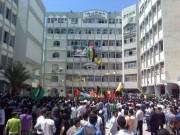 """مجلس أمناء """"جامعة الأزهر"""" بغزة يصدر بيانا بشأن الأحداث الأخيرة"""