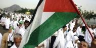 أوقاف غزة تصدر تعليمات بمنع العمل في مجال الحج لهذا العام