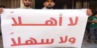 بالفيديو  :  أول عائلة غزية ترفض استقبال هنية..لا أهلا ولا سهلا!