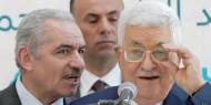 بيان صادر عن حركة التحرير الوطني الفلسطيني فتح - الأقاليم الجنوبية حول ازمة الرواتب بقطاع غزة