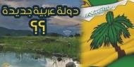 """بالفيديو.. """"الجبل الأصفر"""" مملكة تائهة بين مصر والسودان تثير الجدل"""