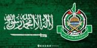 اعتقال قيادي حمساوي ثانٍ بالسعودية