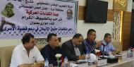 """بالصور.. """"إصلاحي فتح"""" ينظم لقاءً حوارياً لدعم الأسرى"""
