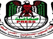 """أمن حماس يستدعي """"لؤي الغول"""" مدير مكتب نقابة الصحفيين بغزة"""