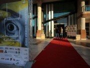 """انطلاق مهرجان """"أيام فلسطين السينمائية"""" في غزة"""
