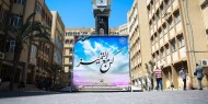 تجميد نقابة العاملين في جامعة الازهر .. وتعليق الدوام الإداري والأكاديمي وسط دعوات للاعتصام