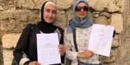 الاحتلال يفرج عن الصحفيتين أبو غزالة وعويس