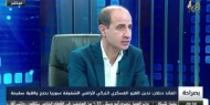 بالفيديو :  د. عوض : المقاومة شلت إسرائيل لمدة 72 ساعة و فعلت أكثر مما يمكن أن تفعله جيوش دول