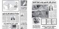 بالصور.. روزاليوسف المصرية  تنفرد بأول تحقيق صحفي يوثق جرائم أردوغان في سوريا