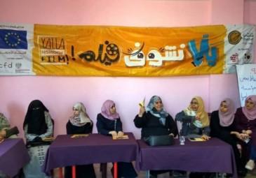 """جمعية """"مجددون"""" تعرض مجموعة أفلام """"أنا فلسطينية"""" في رفح"""