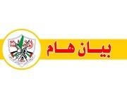 تيار الإصلاح الديمقراطي يصدر بيانا حول اعتقال القيادي عبد المنعم عبيد