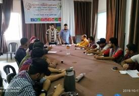 """بالصور.. """"مستقبل وطن"""" تنظم لقاءً تدريبياً شمال غزة"""