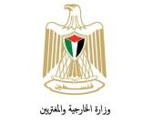 الخارجية: تحركات دبلوماسية عاجلة لإنقاذ حياة الأسير أبو دياك