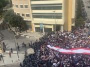 """اليوم الرابع لـ """"انتفاضة الغضب""""..لبنان: تصاعد الاحتجاجات وجملة استقالات وإغلاق مدارس ومصارف"""