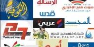"""من بينها """"صوت فتح"""": حظر عشرات المواقع الإخبارية الإلكترونية في فلسطين"""