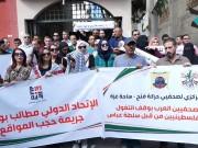 فيديو وصور.. الأطر الصحفية تنظم وقفة احتجاجية في غزّة تنديداً بقرار حجب الموقع