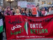 """الخارجية تنفي حظر حركة المقاطعة """"BDS"""" في التشيك"""
