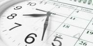 بدء العمل بالتوقيت الشتوي في فلسطين وعقارب الساعة تُحرك 60 دقيقة للوراء