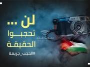 النيابة عن قرار حجب المواقع: مدته 6 شهور ويحق للمتضريين الاحتجاج