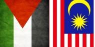 ماليزيا تقرر فتح سفارة لها في فلسطين