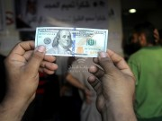 """تنويه مهم حول صرف منحة الـ""""100"""" دولار للأسر الفقيرة في غزة"""