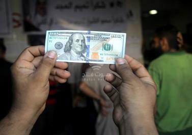 رابط فحص المنحة القطرية 100 دولار لدورة شهر 2 للعام 2020