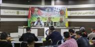 """صور.. """"الشبيبة"""" تعقد لقاءً في غزة حول تفعيل دور مجالس الطلبة بالجامعات"""