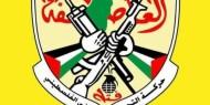 فتح تستهجن موقف حماس من الانتخابات دون القدس وتطالبها بتوضيح..