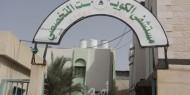 """بسبب الأزمة المالية : """"المستشفى الكويتي"""" في رفح يغلق أبوابه بوجه المرضى ليلاً"""