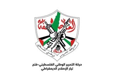 تيار الإصلاح ينعي أمير دولة الكويت الشقيقة