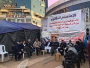مبادرة وطنية تنهي إضراب الاسرى المحررين المقطوعة رواتبهم عن الماء