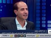 """بالفيديو.. د. عوض: وثيقة  """"حماس دحلان"""" أكذوبة روجها ذباب الأمن لأغراض مشبوهة"""