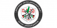 المكتب الحركي للصحفيين يستنكر اعتقال طاقم تلفزيون فلسطين في القدس
