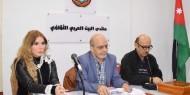 بالصور.. منتدى البيت العربي يستضيف ندوة حول مواجهة التطرف الفكري