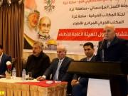 بالفيديو.. تيار الإصلاح يعلن تأسيس المكتب الحركي للأطباء في غزة